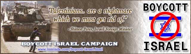 IMAGE(http://www.inminds.co.uk/Boycott-Israel-006.jpg)