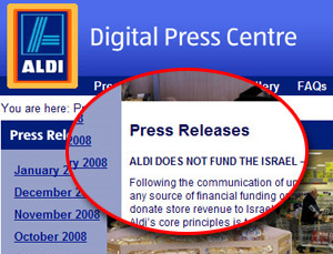 aldi-does-not-fund-israel.jpg
