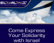 el-al-advert.png