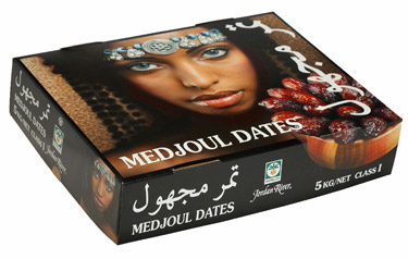 hadiklaim-jordan-river-yemenite-dates-bo