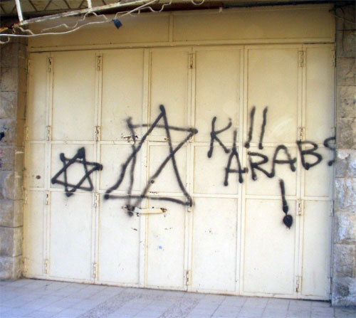 http://www.inminds.co.uk/img/hebron.graffiti.3.jpg