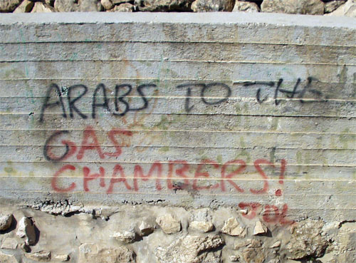 http://www.inminds.co.uk/img/hebron.graffiti.5.jpg