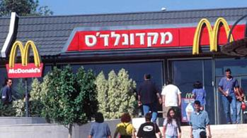 http://www.inminds.co.uk/mac-israeli.jpg