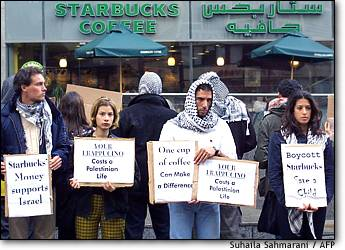 starbucks in israel